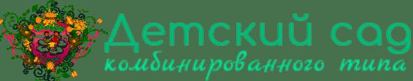 Детский сад №404 РОМАШКА