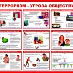 34301-instrukciya-po-zapolneniyu-formy-w-8ben